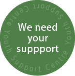 We need your suppport