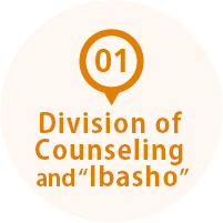 01.Division of Counseling and Ibasho