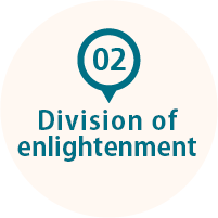 02.Division of enlightenment