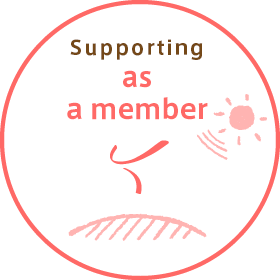 Supporting as a member