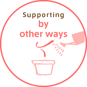 Supporting by other ways